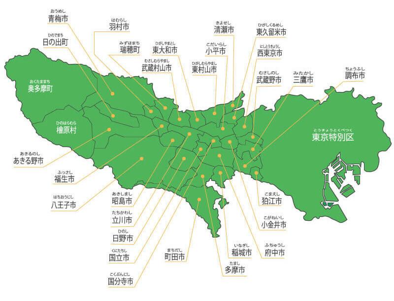 東京都地図