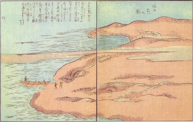 竹原春泉画『絵本百物語』より「赤えいの魚」