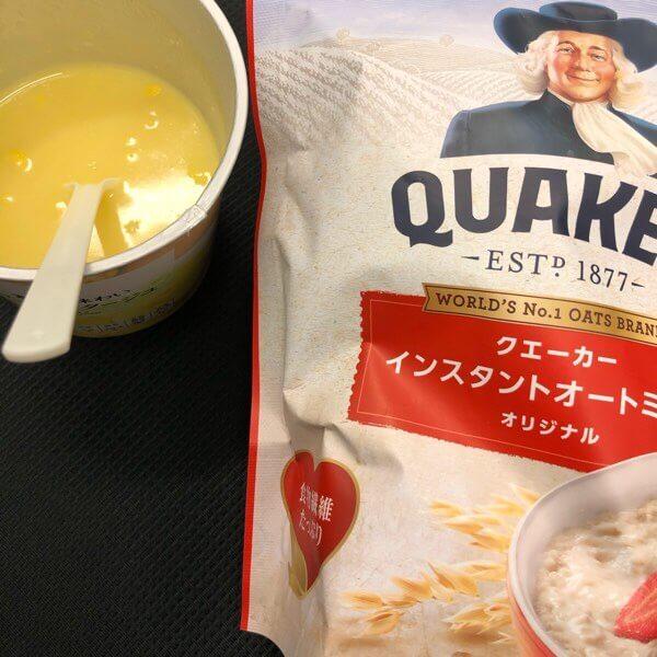 クエーカーオートミールとコーンスープ