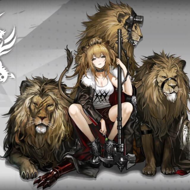 シージとライオン